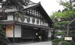 Hôtel Hoshi Ryokan.jpg