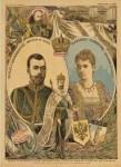 Tsars_cadeaux_Tsars.jpg