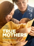 True_mothers.jpg